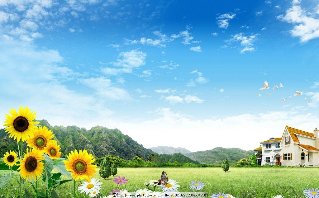 风景漂亮 壁纸 蓝天