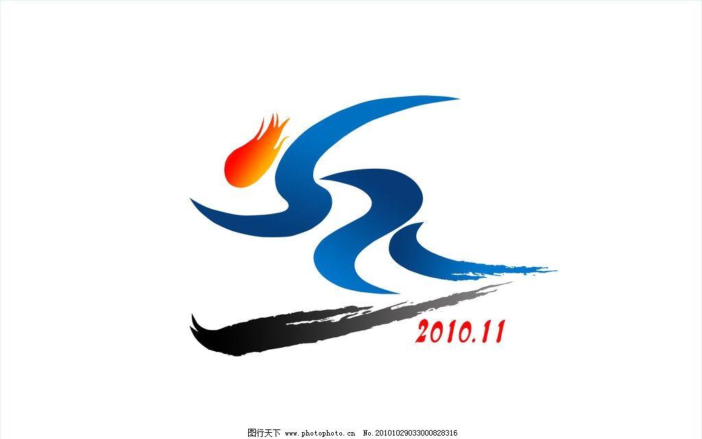 运动会会旗 运动会 会标 旗 运动会标志 psd分层素材 源文件 71dpi ps图片