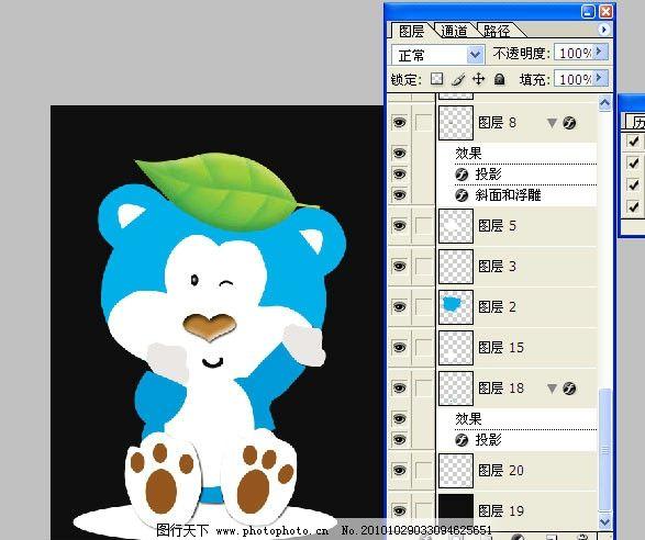 可爱的小熊 小能 纯psd格式 可爱 小熊 psd分层素材 源文件 800dpi