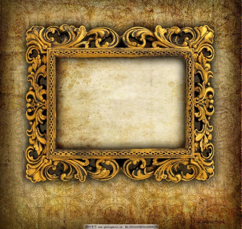 怀旧复古相框 怀旧 复古 相框 边框 画框 花纹 花边 木纹 金边 墙壁