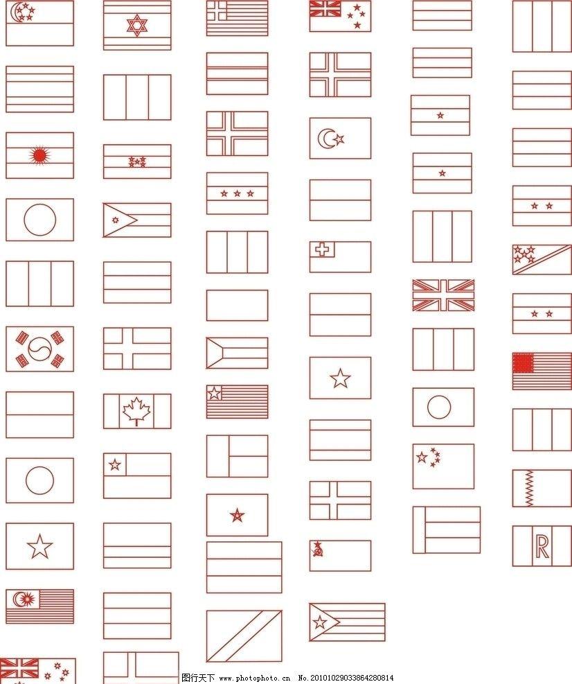国旗 矢量国旗 刻绘图形 日本 中国 韩国 蒙古 朝鲜 菲律宾图片