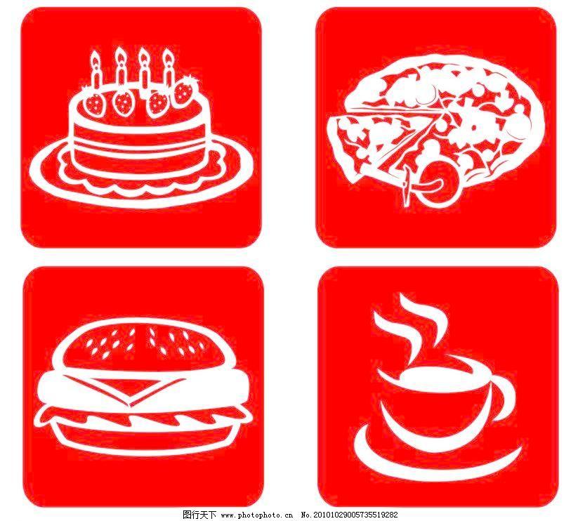 致胜汉堡logo