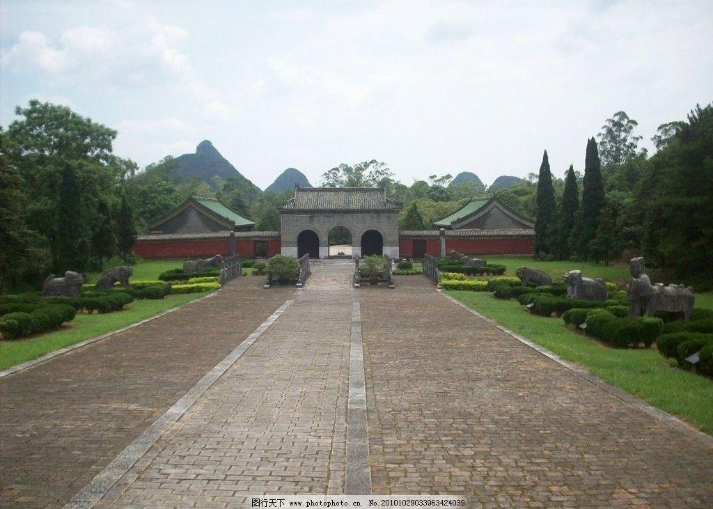 靖江王陵 桂林 墓 景点 国内旅游 旅游摄影