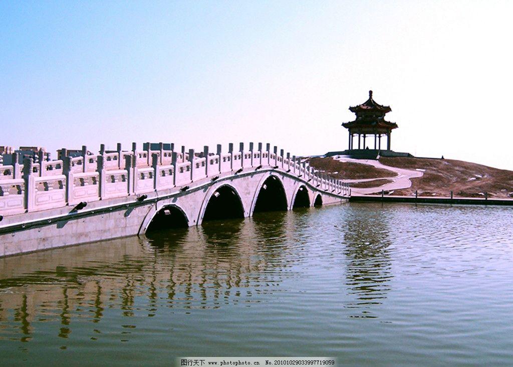 南湖公园 风景 水桥 亭子 石桥 桥梁 国内旅游 旅游摄影 摄影