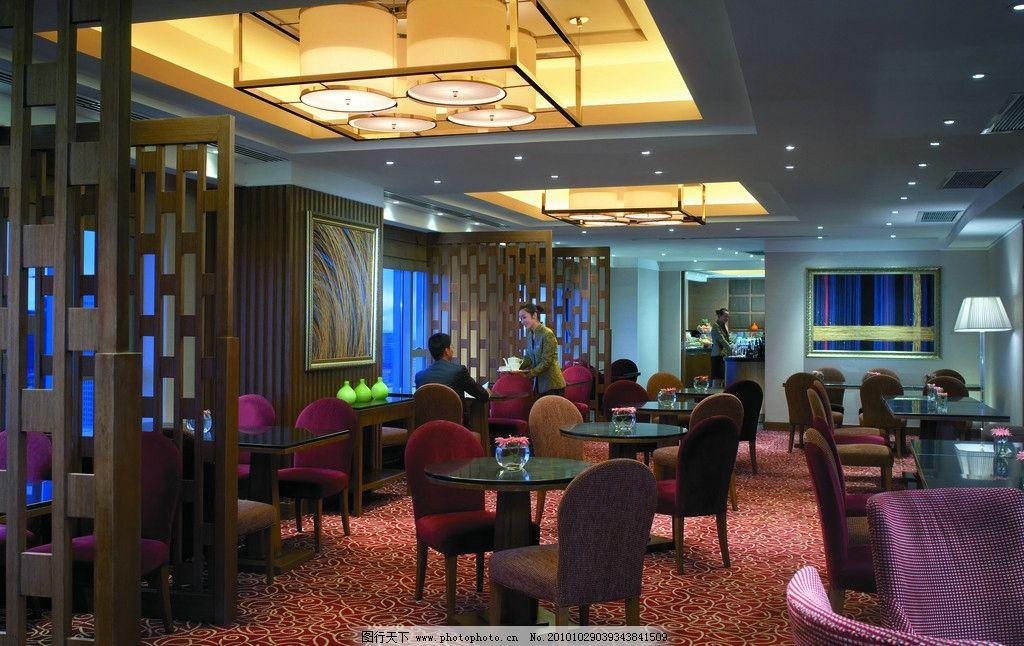 餐厅 西餐厅 酒店设计 五星级酒店 香格里拉酒店 室内设计实景拍摄图片