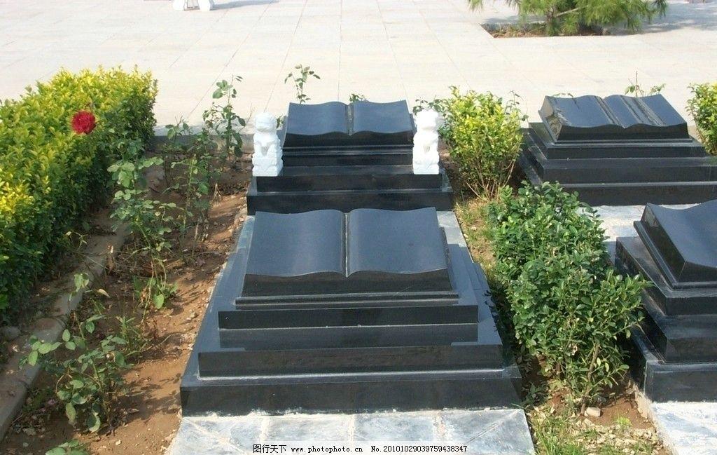 墓碑底座围栏花纹制作