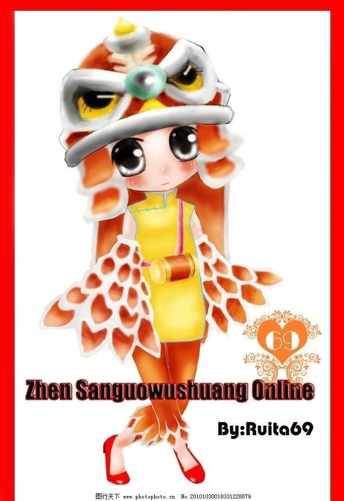 动漫游戏人物 动漫 游戏 可爱 猫头鹰 卡通 人物 游戏人物 动漫人物