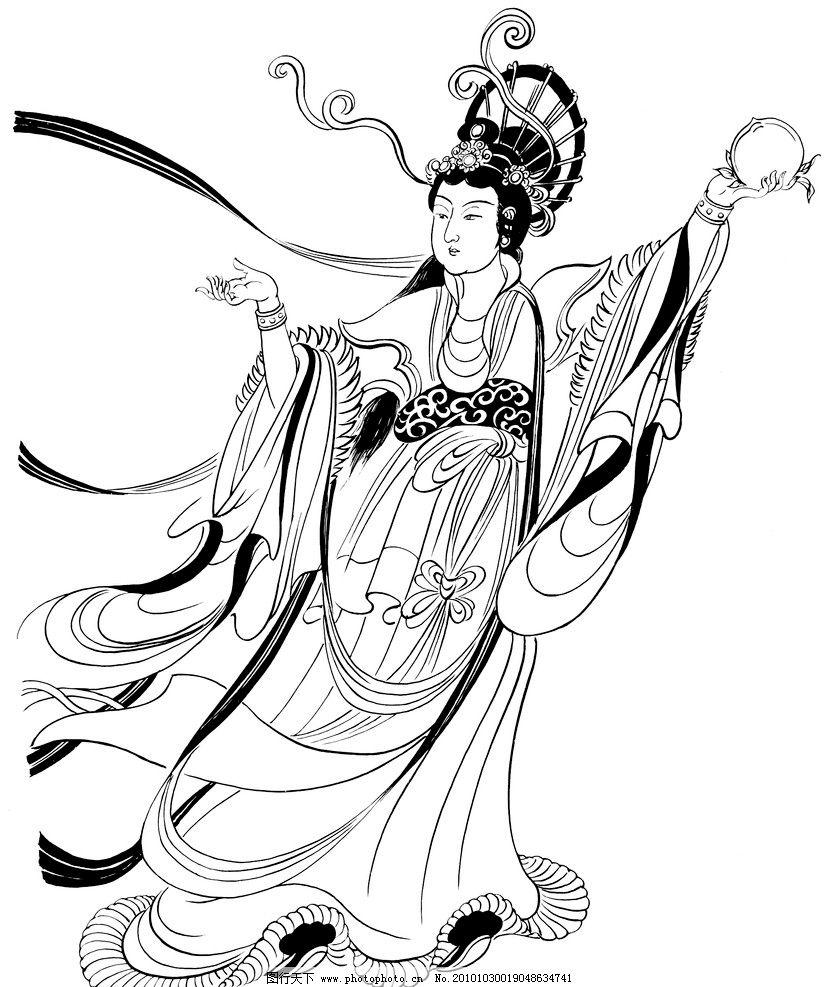 仙女献桃图 古代人物 传统人物图片