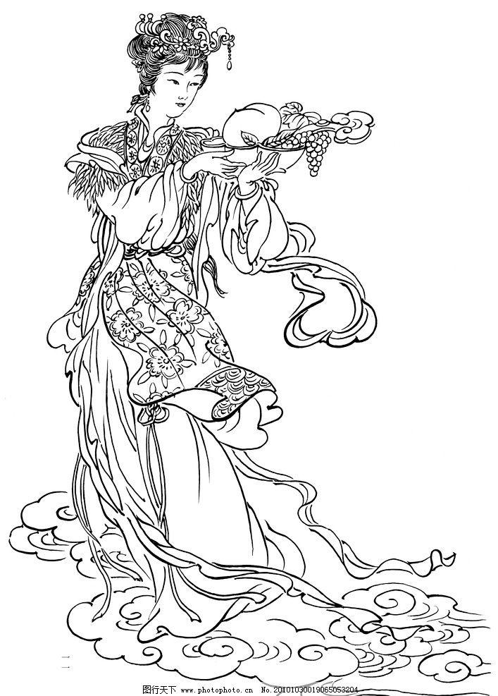 古代美女仙女全身手绘