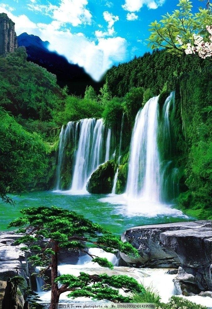 山水画 花 石头 天空 松树 瀑布 绿色 山水风景 矢量