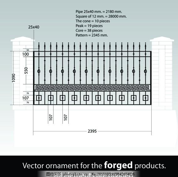 铁艺矢量 围栏 铁制围墙 花纹 欧式围栏 花边 建筑 门窗 矢量图库