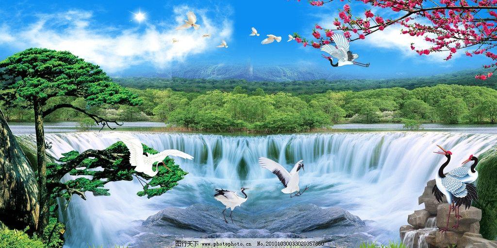 中堂 壁画 花 花草 仙鹤 高山流水 大气 壮观 蓝天白云 风景画 山水
