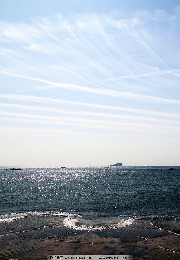 地平線 海平面 海岸 碧海藍天 大海 海灘 自然風景 自然景觀 攝影 739