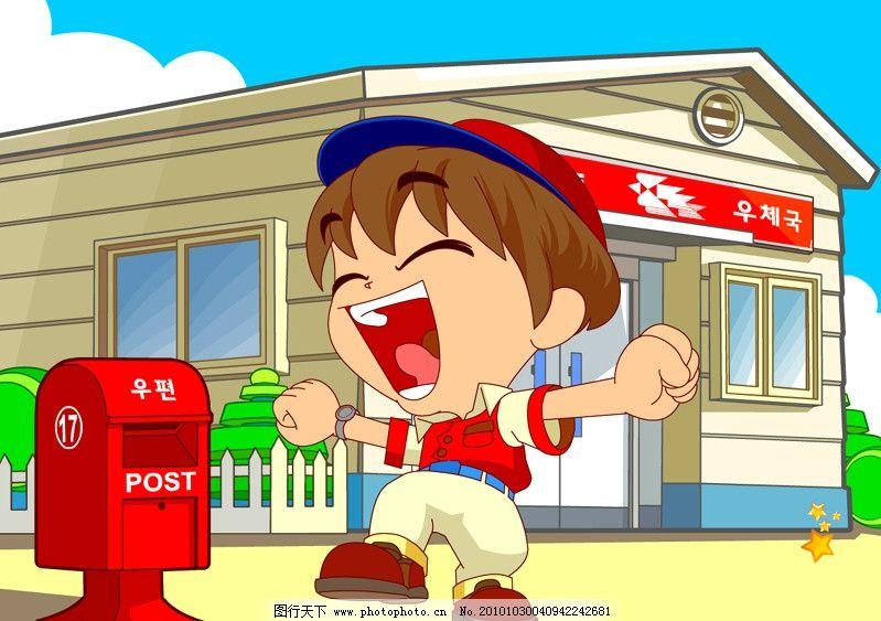 小男孩 卡通 房子 邮局 邮箱 上学 可爱 儿童幼儿 矢量人物 矢量 ai