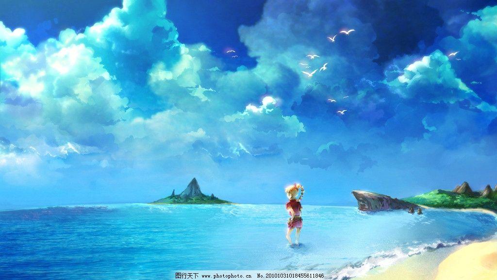 海洋 動漫 風景 碧海藍天 藍天 風景漫畫 動漫動畫 設計 72dpi jpg