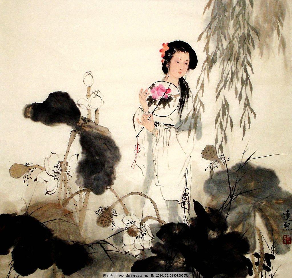 荷花仕女 绘画 中国画 水墨画 古代人物 女子 丽人 表情 姿态