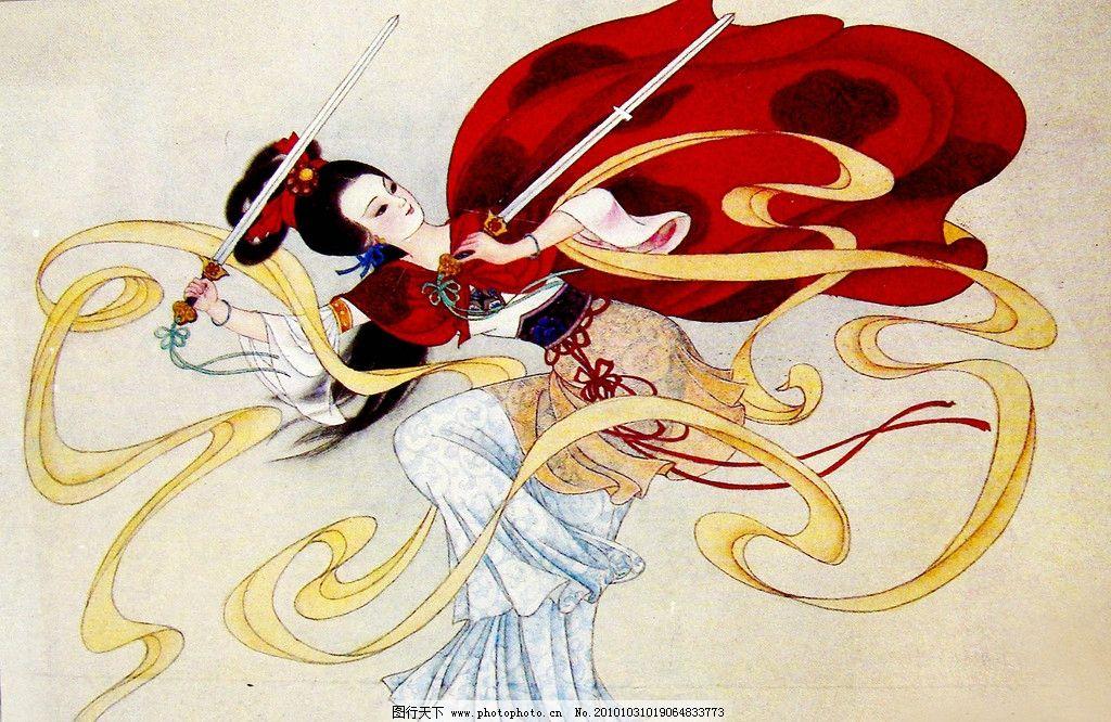 舞剑 美术 绘画 国画 工笔人物画