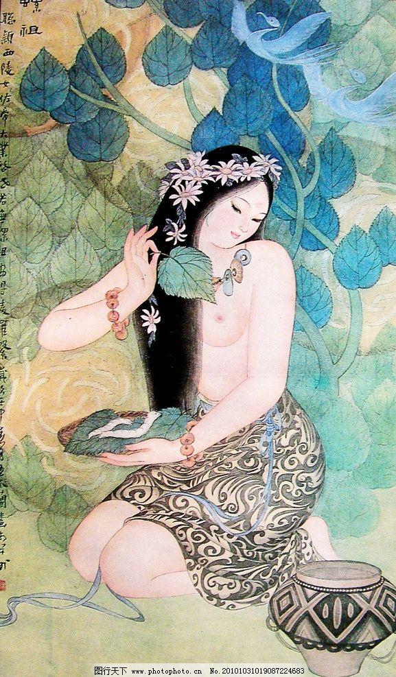 螺祖 绘画 中国画 工笔重彩画 古代人物 仕女 丽人 美人 美丽 聪明 勤