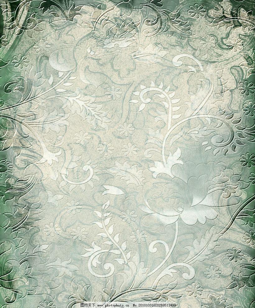 古典花纹背景 纹理 纸纹 纸张 旧纸 皱褶 米黄 纹路 肌理 质感 古朴