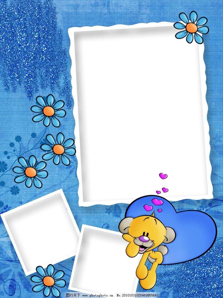 相框 卡通 底片模板 装饰框 照片模板 相框素材 边框相框 相框设计