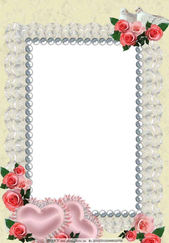 相框 花朵 底片模板 装饰框 照片模板 相框素材 边框相框 相框设计