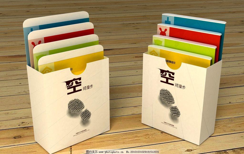 概念书籍 概念书 书籍 书 3d概念书籍 包装设计 广告设计 设计 72dpi图片