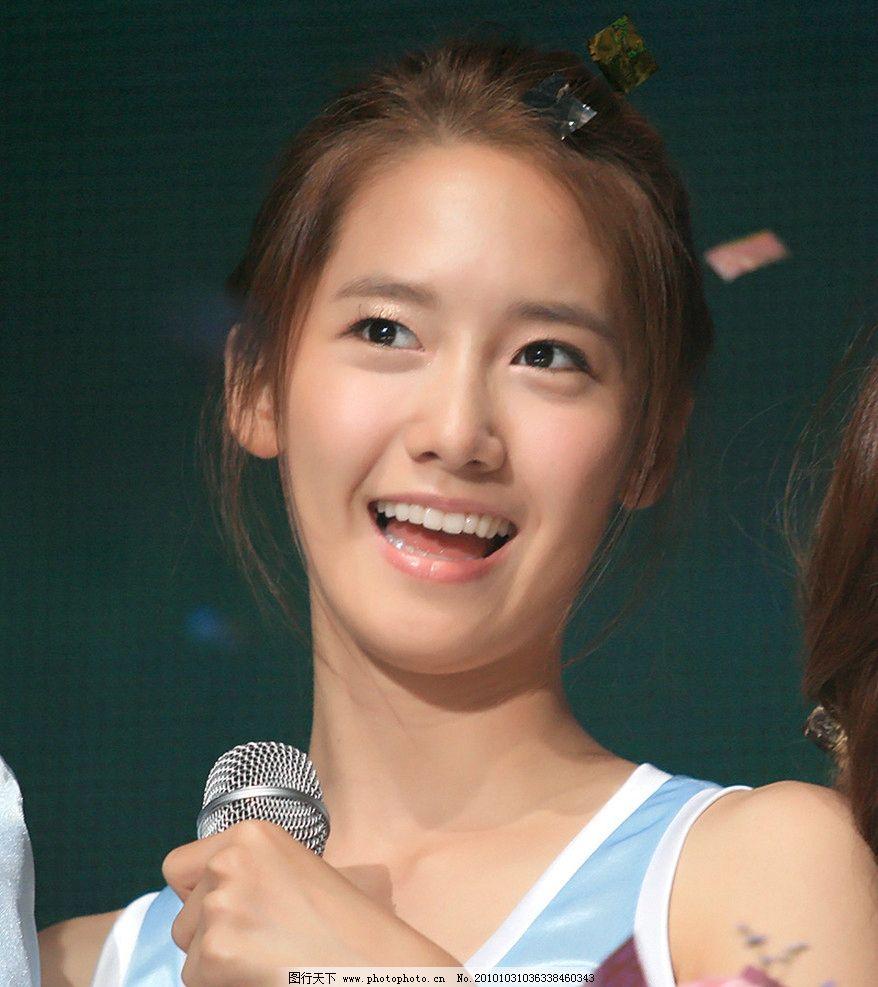 少女时代 韩国组合 歌手 超人气偶像 甜美 美腿 火辣 可爱 允儿 明星