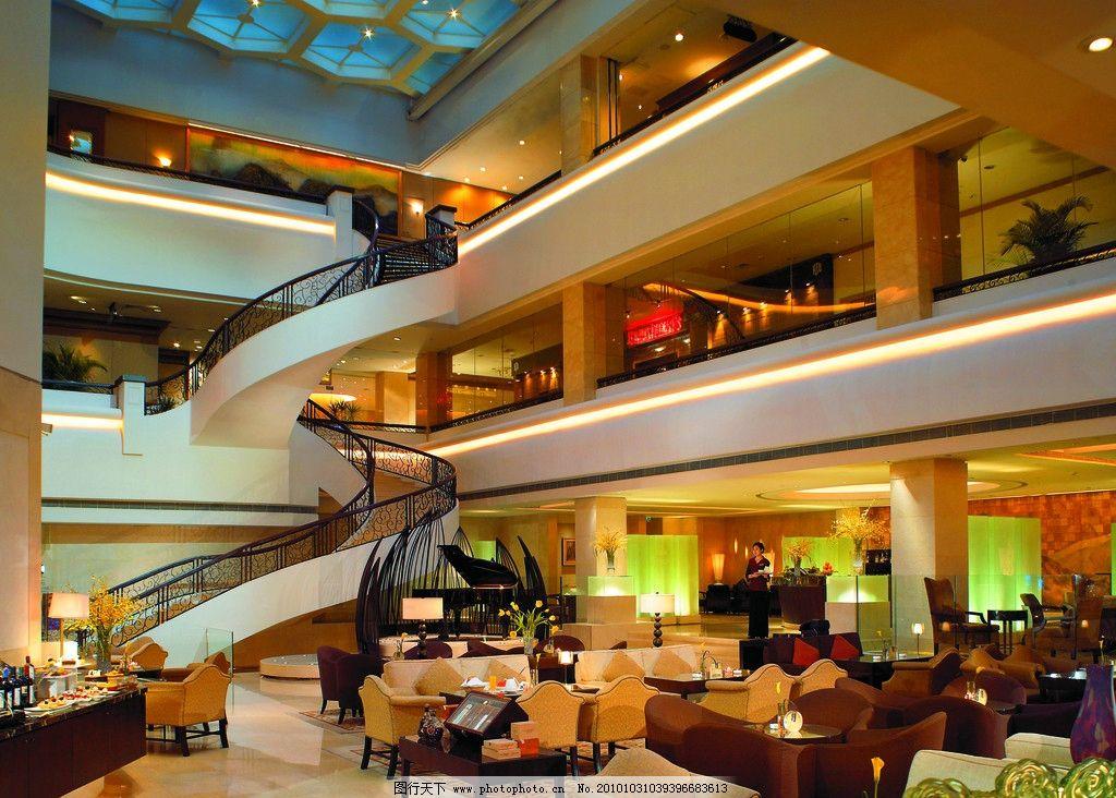 酒店大堂 酒店设计 五星级酒店