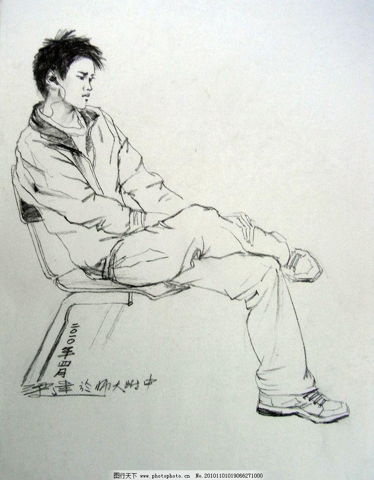 人物速写 美术高考 美术联考