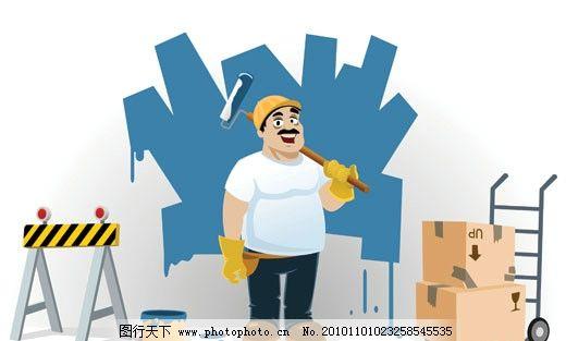 装修工人矢量素材图片