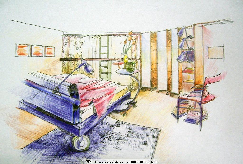 设计 居室设计 手绘卧室