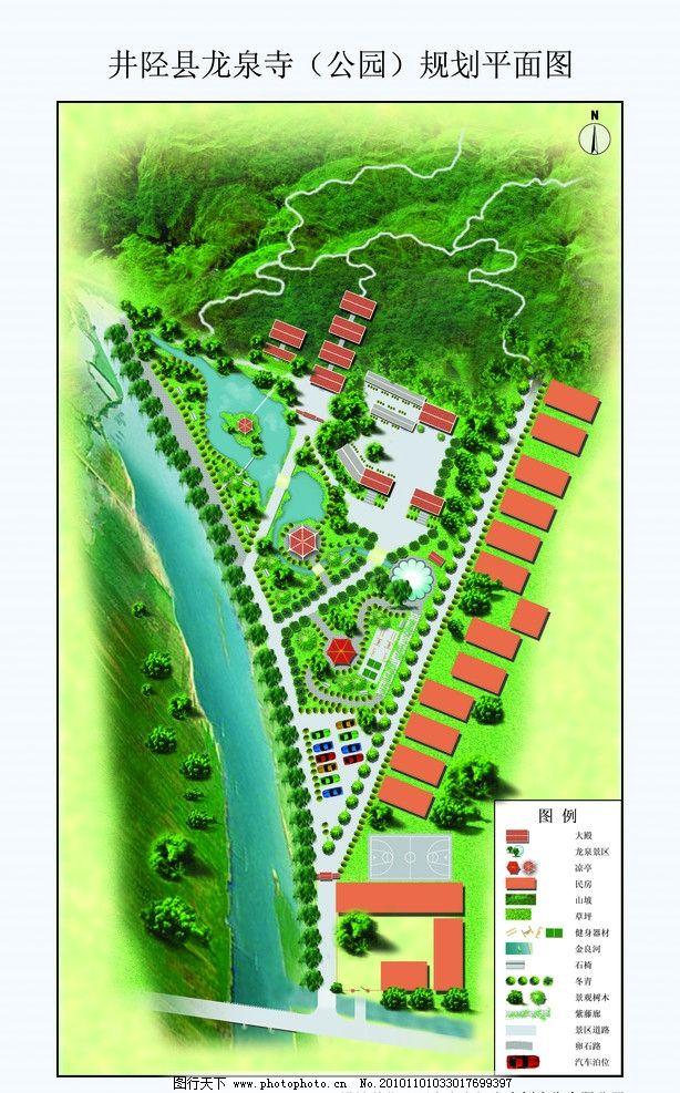 龙泉寺平面图 园林平面图 树木 古建 河流 紫藤架 公园 psd分层素材
