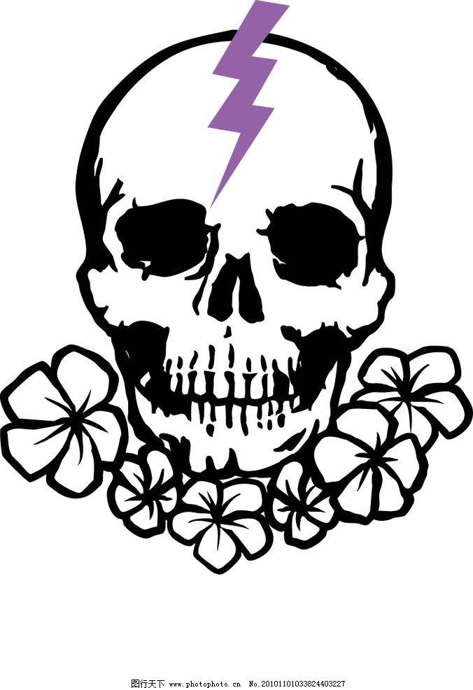骷髅头 花卉 闪电 骷髅