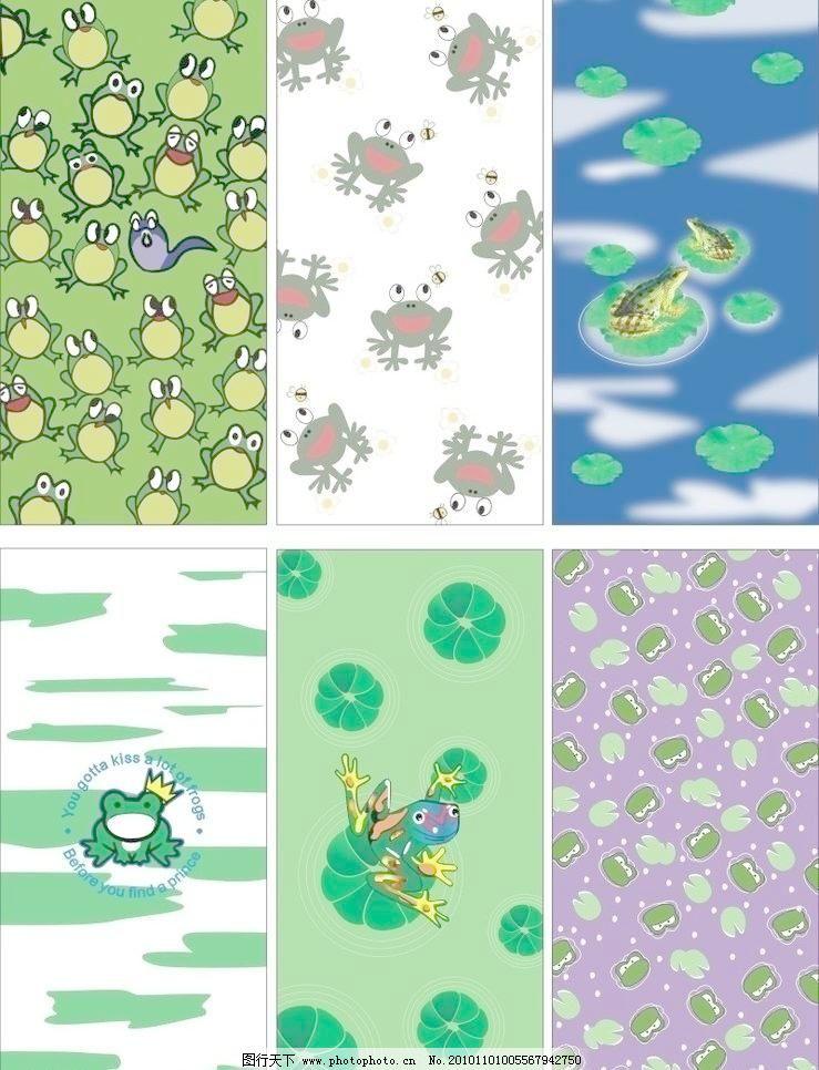 青蛙模板下载 青蛙 荷叶 荷花 卡通动物 动物 动物表情 幼儿园常用