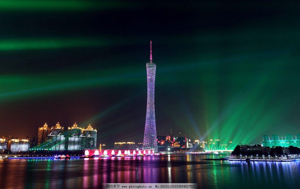广州塔 花城广场 花城 羊城 猎德 亚运会 广州电视塔 电视塔 风景