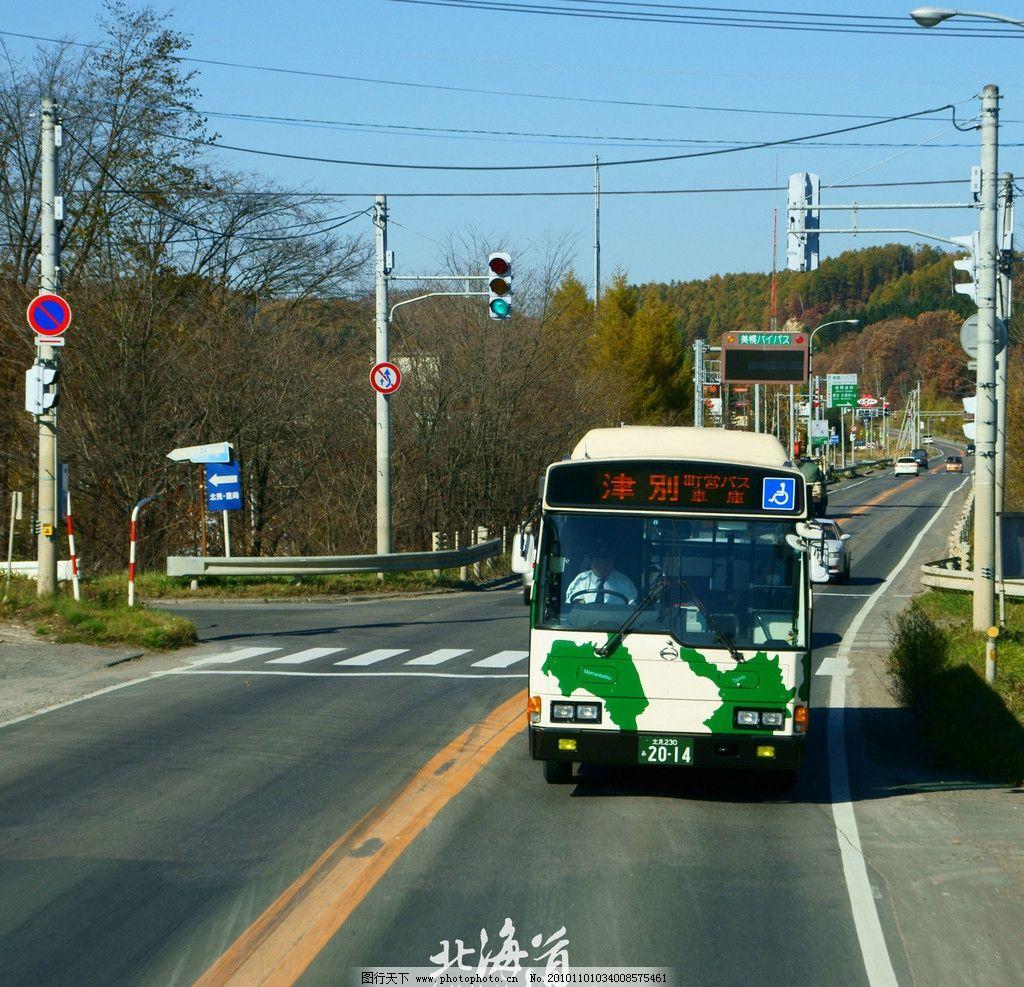 北海道/北海道图片