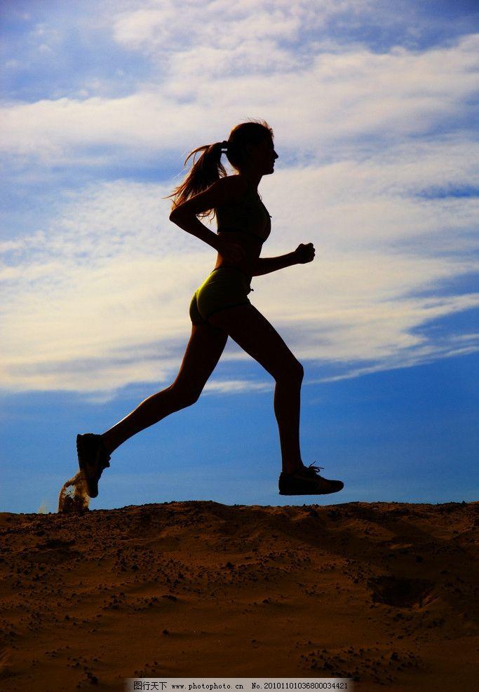 女生运动唯美图片