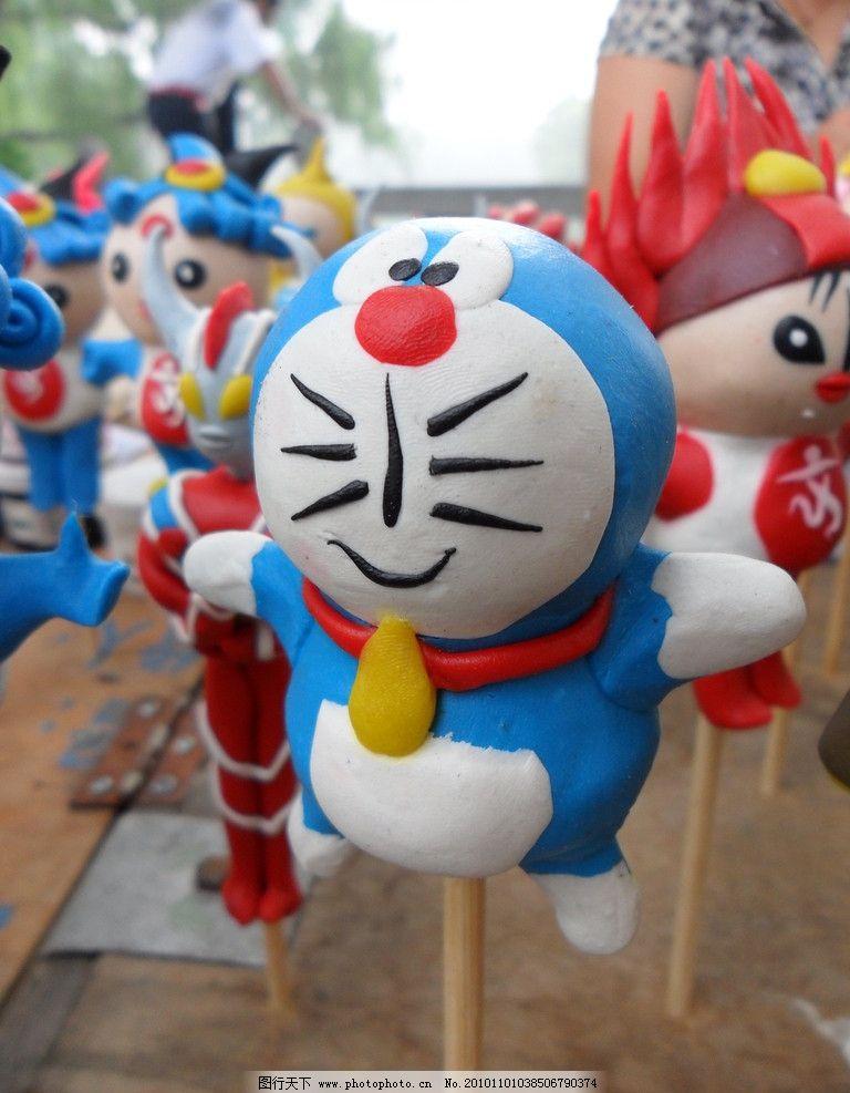 捏面人 机器猫 捏面人之机器猫 可爱 面人 动物 素材 文化艺术 传统