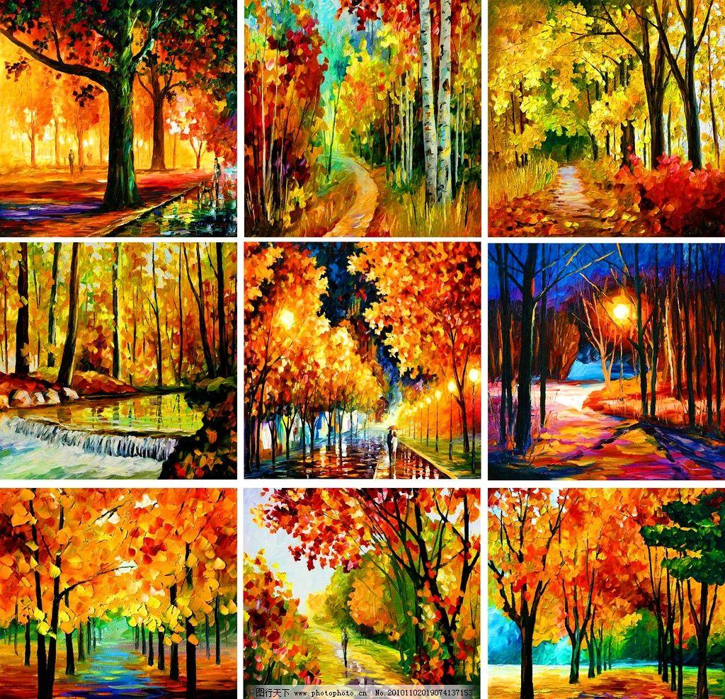 缤纷树林油画 缤纷 树林 油画 手绘 装饰画 无框画 风景画 色彩 喷绘