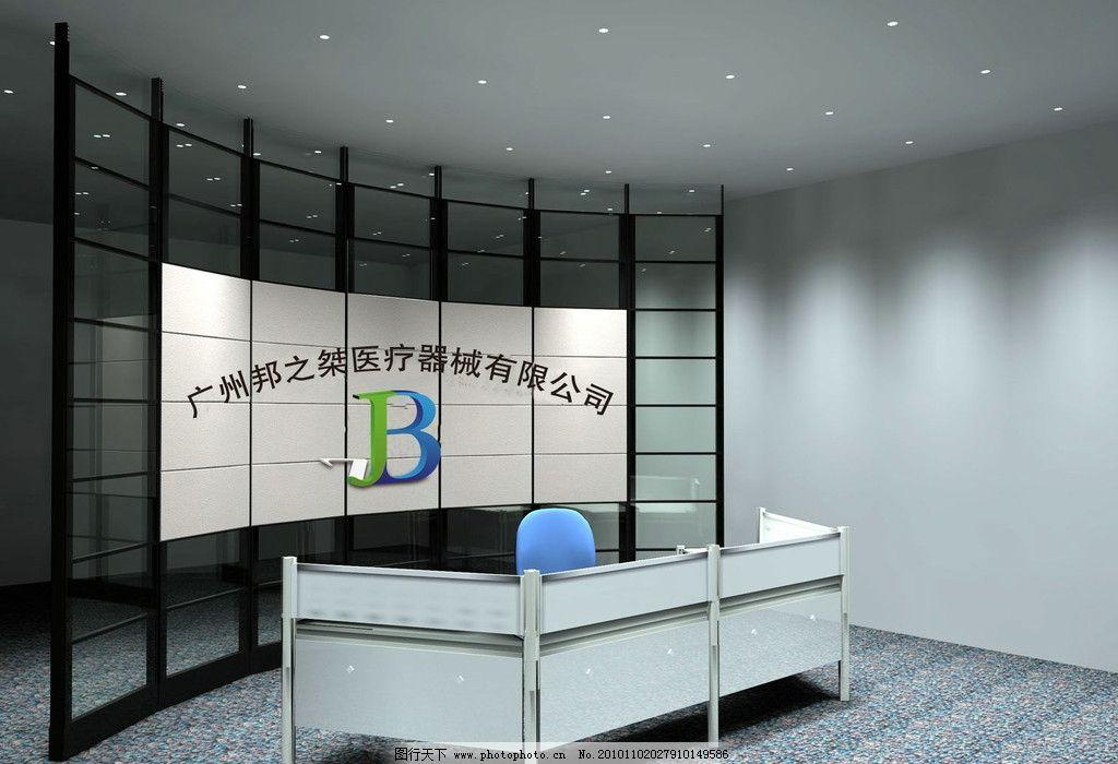 前台效果图 前台 背景墙 公司 室内设计 环境设计 设计 200dpi jpg