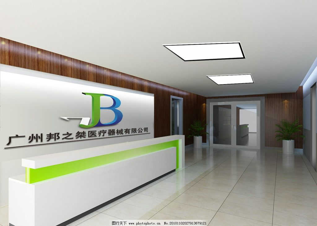 前台效果图 前台 背景墙 公司 室内设计 环境设计 设计 72dpi jpg