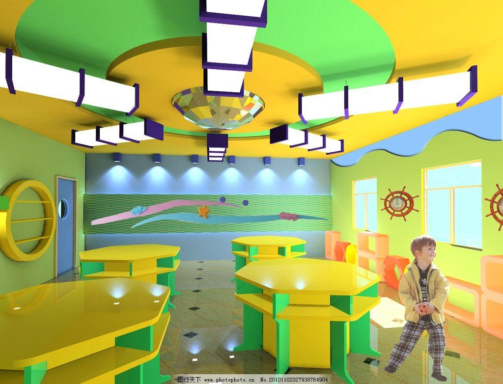幼儿园教室 教室 功能教室 创新教室 科技教室 幼儿园 小学生创新教室