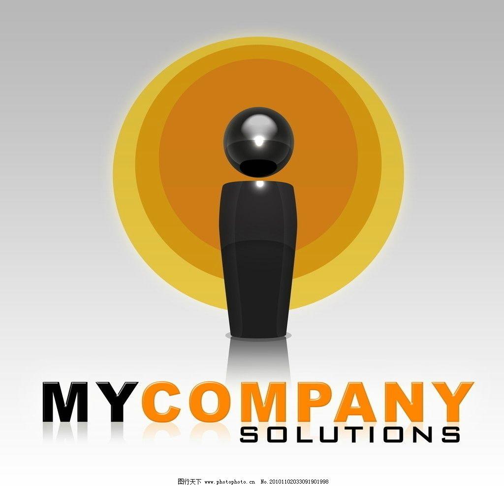 三维立体logo素材图片图片
