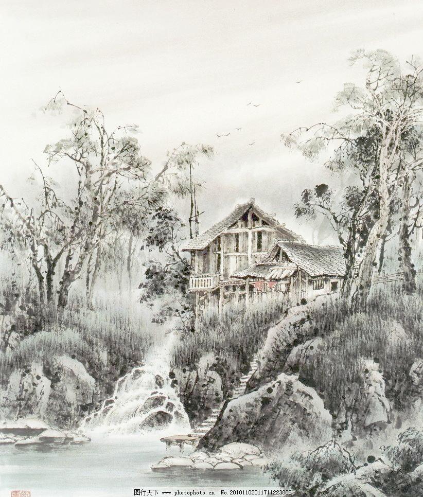 幽静人家 彩墨山水画 风景画 国画 绘画书法 幽静人家设计素材