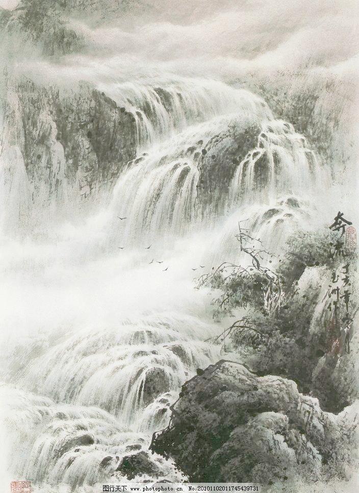 奔流 彩墨山水画 风景画 国画 绘画书法 瀑布 奔流设计素材 奔流模板