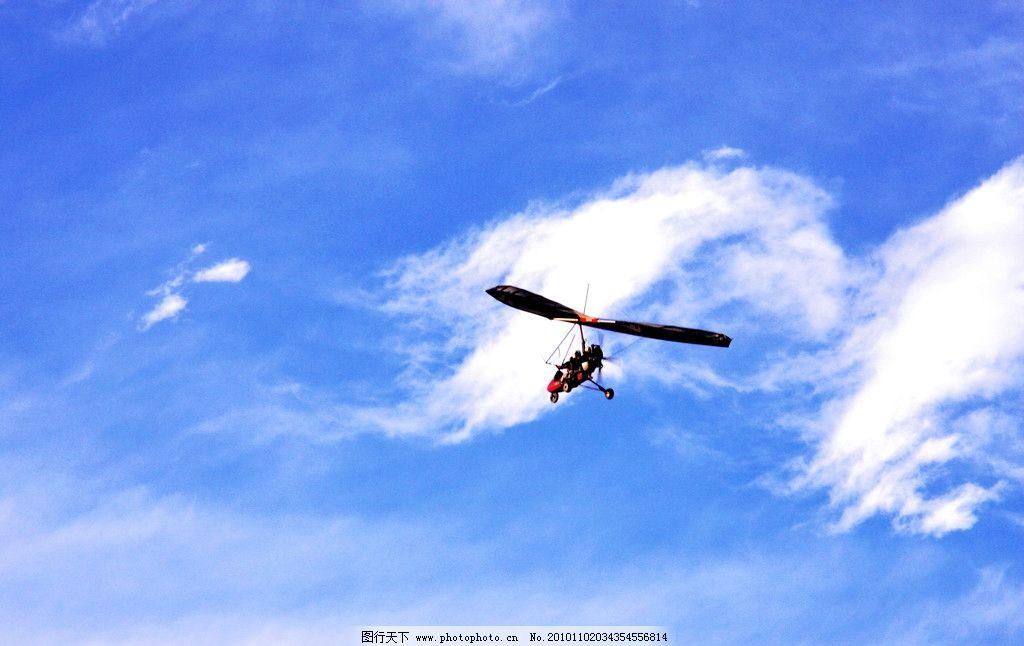飞机 滑翔机图片