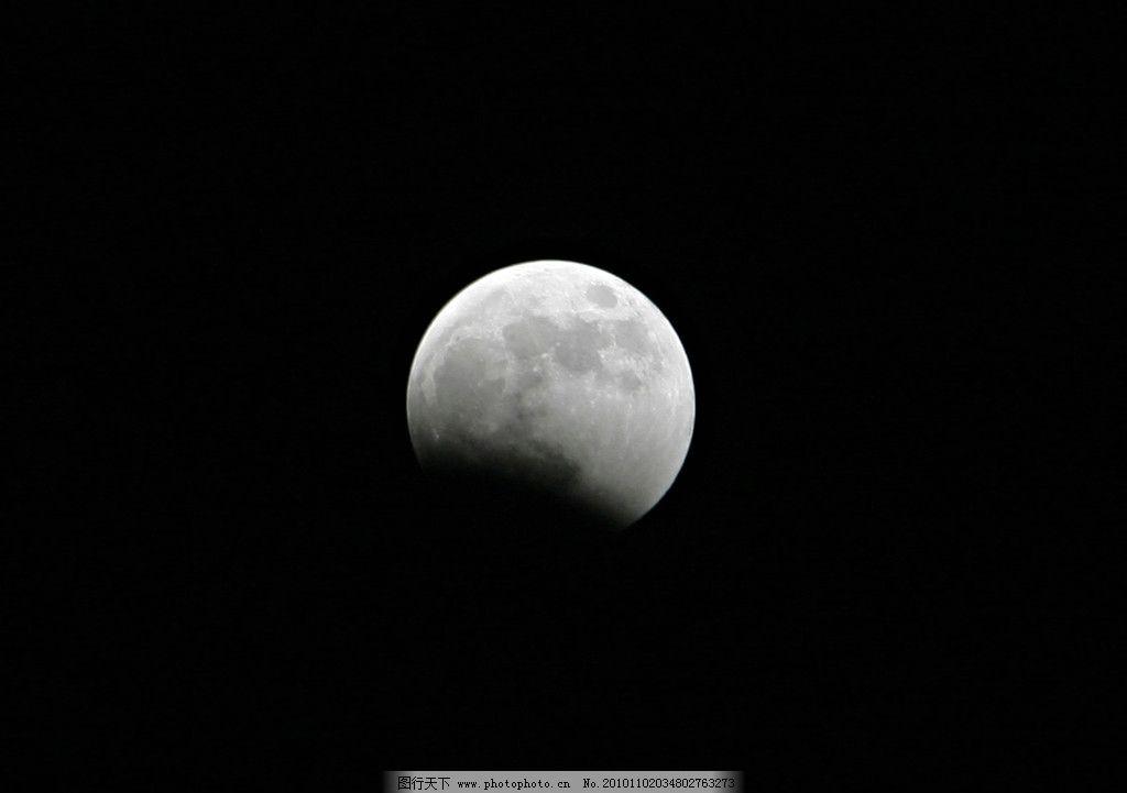 月亮 夜晚 恐怖 黑夜 自然风景 自然景观 摄影 200dpi jpg
