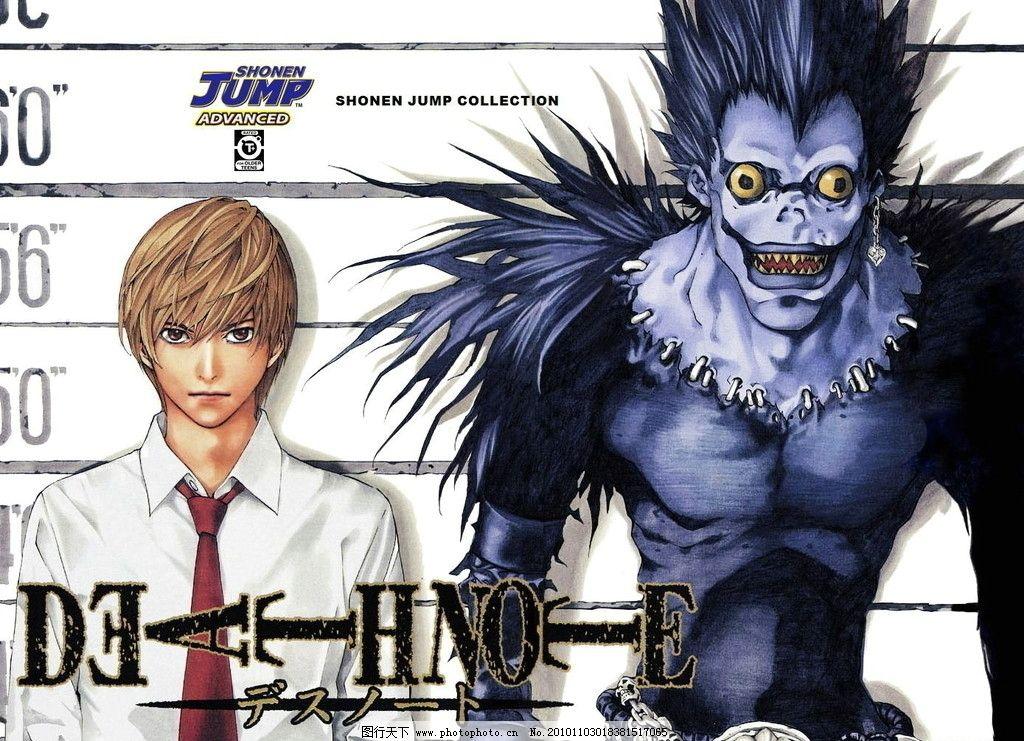 动漫人物 少男 日本 动画 野兽 电影 电视剧 诡异 妖怪 动漫动画 设计