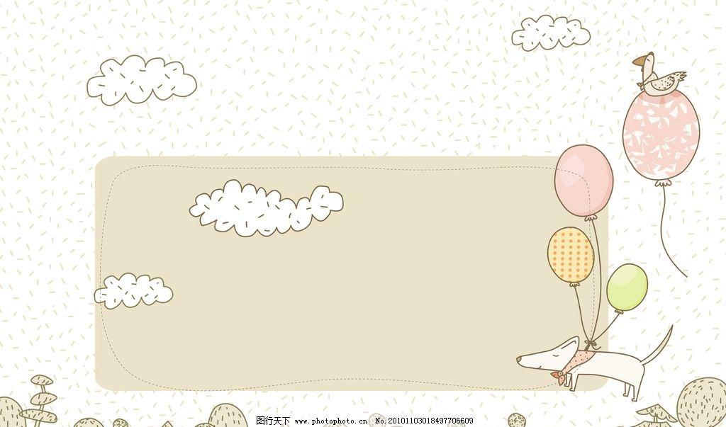 插画 可爱 漫画 云朵 动物 背影 气球 动漫动画