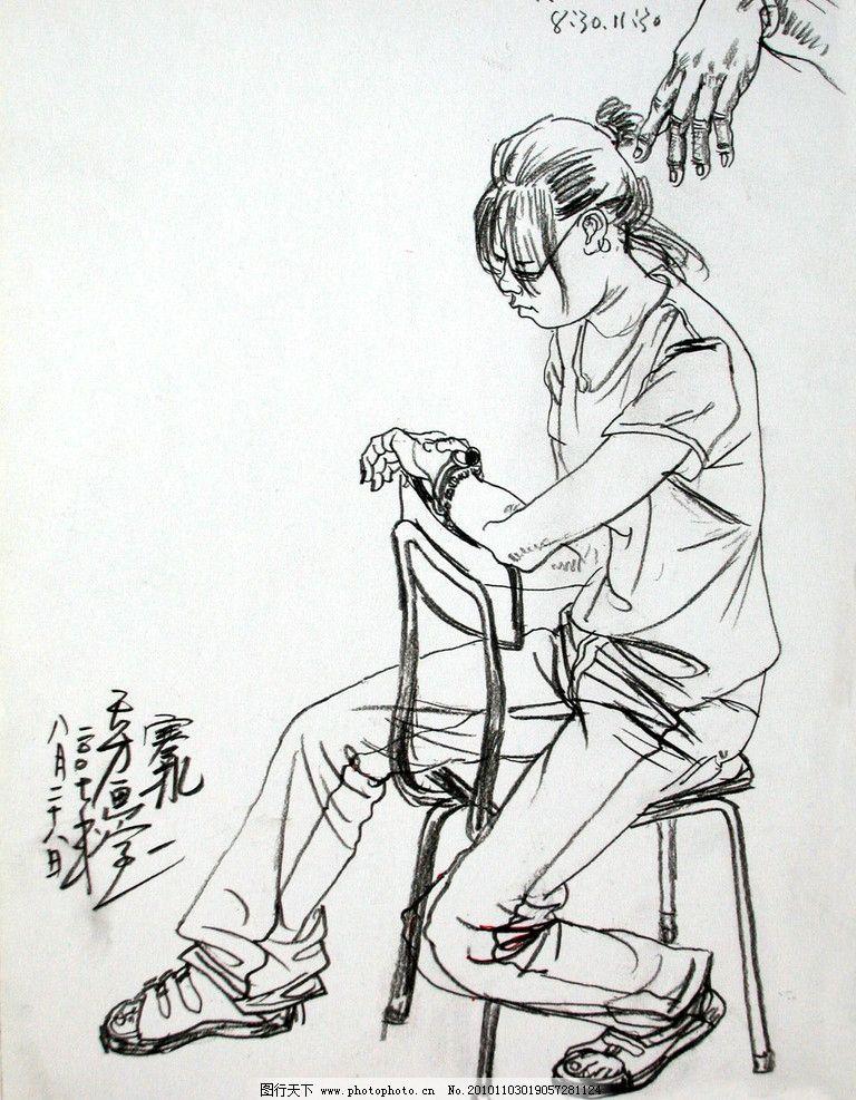 速写 高考人物速写 美术高考 素描 速写范画 人物速写范画 动漫人物